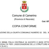 CAMERINO, S.A.E.: CRITERI E MODALITA' PER L'ASSEGNAZIONE DELLE STRUTTURE ABITATIVE DI EMERGENZA (S.A.E.)